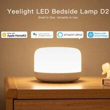 Yeelight Smart LED Nacht Lampe D2 Bunte Nachtlicht Tisch Lampe Weiche Helle APP Stimme Smart Control für Apple Homekit & Mijia