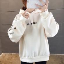 Fashion Hooded Plus Velvet Thick Coat Sweatshirt Female Autumn 2019 Korean Version Loose