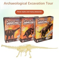 Novelty Toy Archaeological Excavation Toy DIY Children's Science Publicity Toy Dinosaur Model Making for children Toys