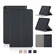Подходит для xiaomi mi pad 4 8 дюймов сплошной цвет чехол планшетного