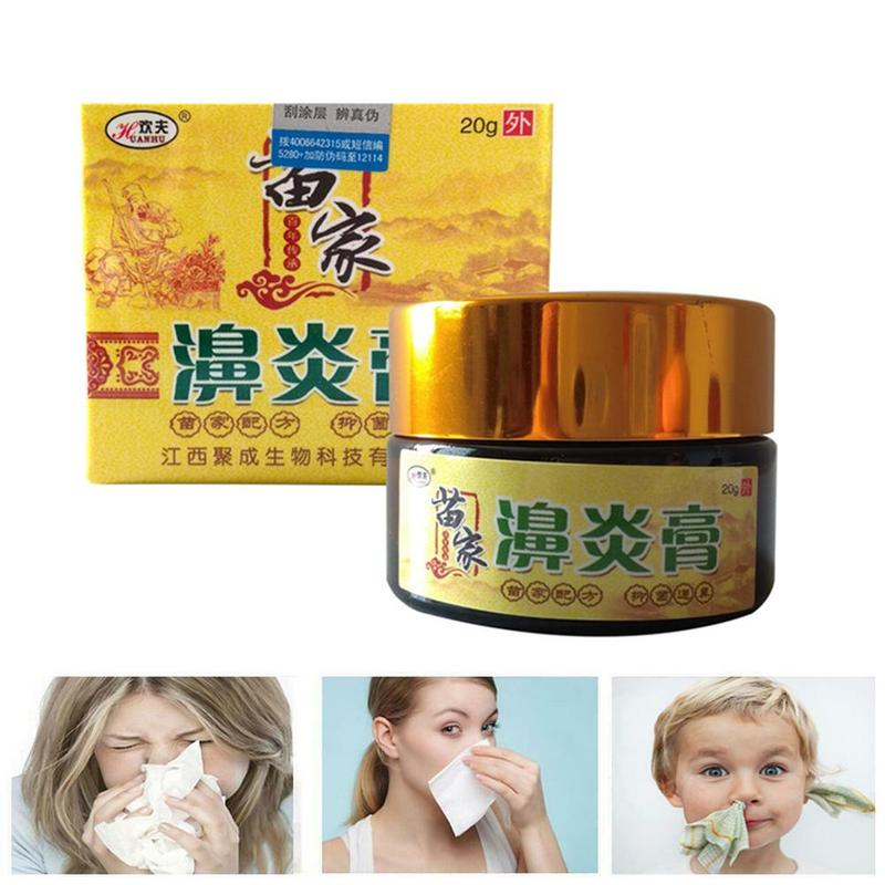 Chinese Traditional Medical Herb Nasal Rhinitis Cream Chronic Herbal Rhinitis Cream Rhinitis Treatment Nose Care Health Care