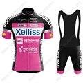 2021 команда Xelliss Велоспорт Джерси комплект мужской велоспорт одежда комплект Гонки дорожный велосипед костюм велосипед нагрудники шорты MTB ...