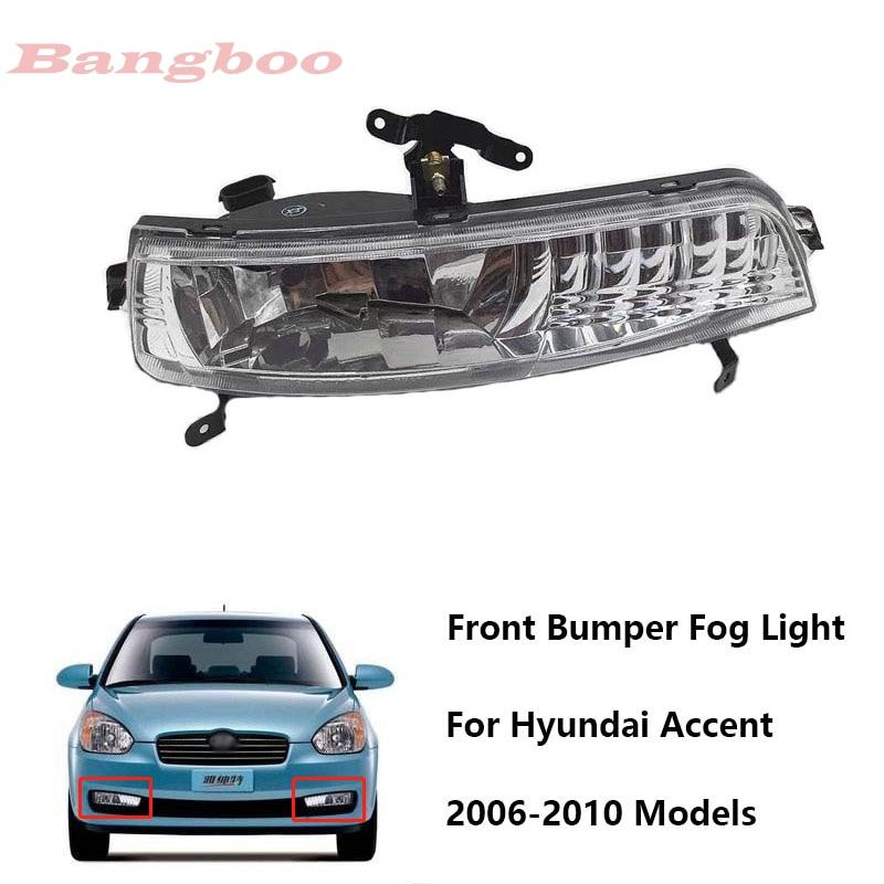Front Bumper Fog Light Fog Lamp For Hyundai Accent 2006 2007 2008 2009 2010