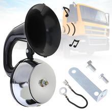 12V / 24V 126DB Super Loud Air Horn Waterproof Dustproof with Bracket Relay No Need Compressor New