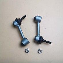 2 шт. стабилизатор задний 1K0505465K L J 1KD505465 для VW Tiguan Passat JETTA GOLF FOX