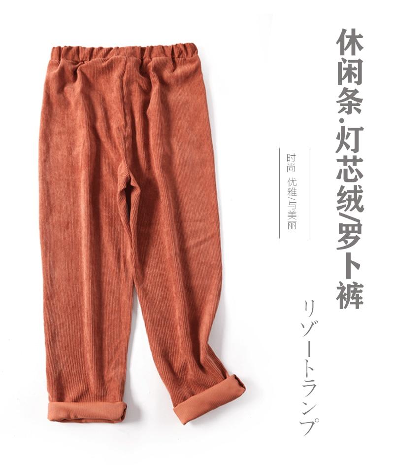 HOUZHOU Corduroy Pants Ankle Length Casual Autumn Women Thin Harem Trousers Solid Loose Vintage Straight Sweatpants Femme