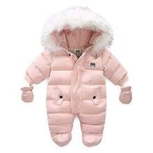 Новинка плотный теплый комбинезон для младенцев детский флисовый