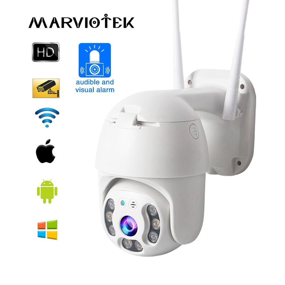 Câmera ip wifi 1080p câmera de cctv ao ar livre câmera ptz mini velocidade dome câmeras vigilância vídeo segurança em casa p2p ir ipcam ao ar livre