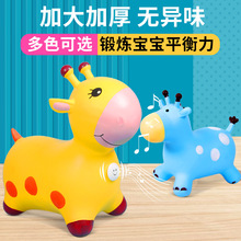 Inflatable-Toys Horse-Riding Vault Increase Music Baby Thickening Outdoor Children's