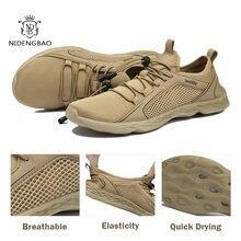 Мужские повседневные летние кроссовки nidengbao легкие дышащие