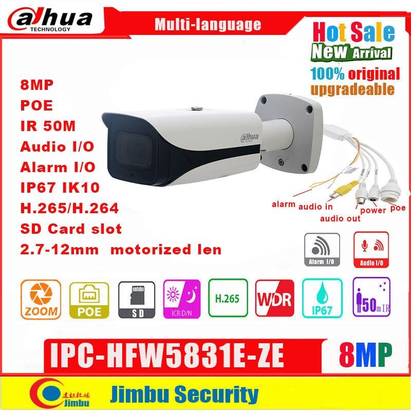 Dahua IP Camera POE 8MP  IPC-HFW5831E-ZE 2.7 ~ 12 mm motorized lens IR50M  1/1 Alarm Micro SD Slot Up To 128G  IP67, IK10 IVS