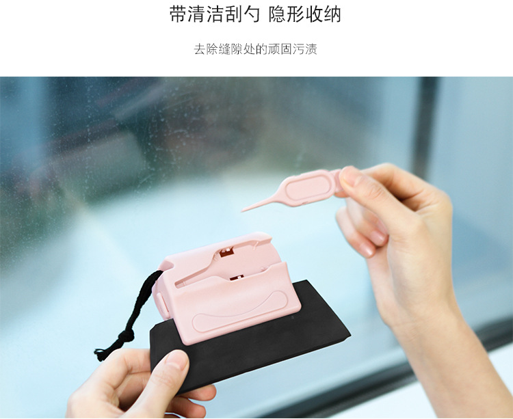 Stylish and Efficient Glass Window Artifact Kitchen Bathroom Toilet Gadget Wiper Household Cleaning Tools Accessories Brushes in Cleaning Brushes from Home Garden
