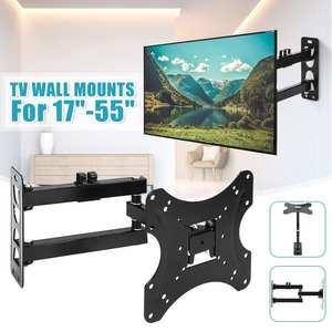 1Pcs Full Motion TV Wall Mount