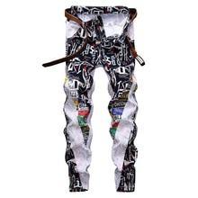 White Jeans Painted Patchwork Letters Denim Pants Slim Straight Men's Fashion Print Colored