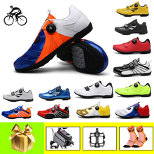 Mountain bike shoes sapatilha mtb men women breathable road bicycle sneakers non-locking outdoor leisure mtb cycling shoes boodun breathable mountain cycling shoes leisure sports outdoor mtb road bike bicycle lock riding shoes women