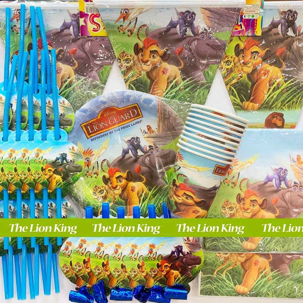 De Leeuw Guard Verjaardag Party Decor Jongen Wegwerp Borden Cup Servetten Baby Shower Decor Lion King Simba Party Supply