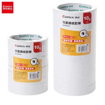 10 rolls/batch double-sided tape strong fixed paper tape office double-sided tape student home double-sided tape selling 10 piece lot office adhesive tape high quality brand double sided tape office school stationery