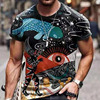 Summer Casual Short Sleeve T-Shirts For Mens  8