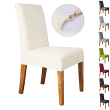 Banquet Chair Covers Dining Seat Case Wedding Cover Spandex Stretch Chair Cover Home Party Seat Cover Decor Housse De Chaise D30 canirica chair cover modern style housse de chaise chair covers spandex elastic all inclusive hotel banquet wedding chair cover
