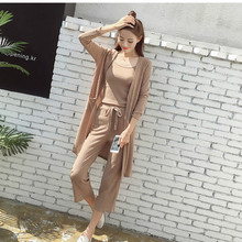 Broad-legged trousers suit Womens leisure suspender vest knitted cardigan three-piece spring and autumn