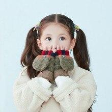 Теплые мягкие детские зимние перчатки унисекс с откидной крышкой, без пальцев, г. Весна-осень, новые модные Простые перчатки