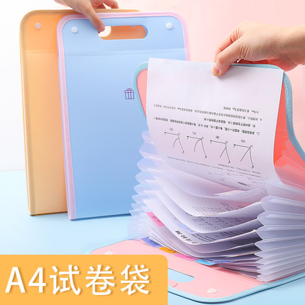 Multi-layer Folder Organ Bag Portable File Bag A4 Test Paper Clip Insert Book Clip Pregnancy Check Information Book Storage Bag