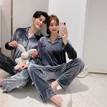 Пижама для пар косплея осень зима длинный рукав плюш Свободный