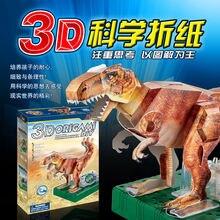 3d пазл оригами игрушки для детей Электрические Животные популярная