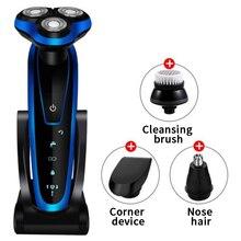 Многофункциональная бритва 3 в 1 электро бритва для мужчин перезаряжаемая Бритва для бороды Электрический бритвенный станки для бритья Бритва для мужчин тример для бороды бритвенный станок тример для мужчин машинка