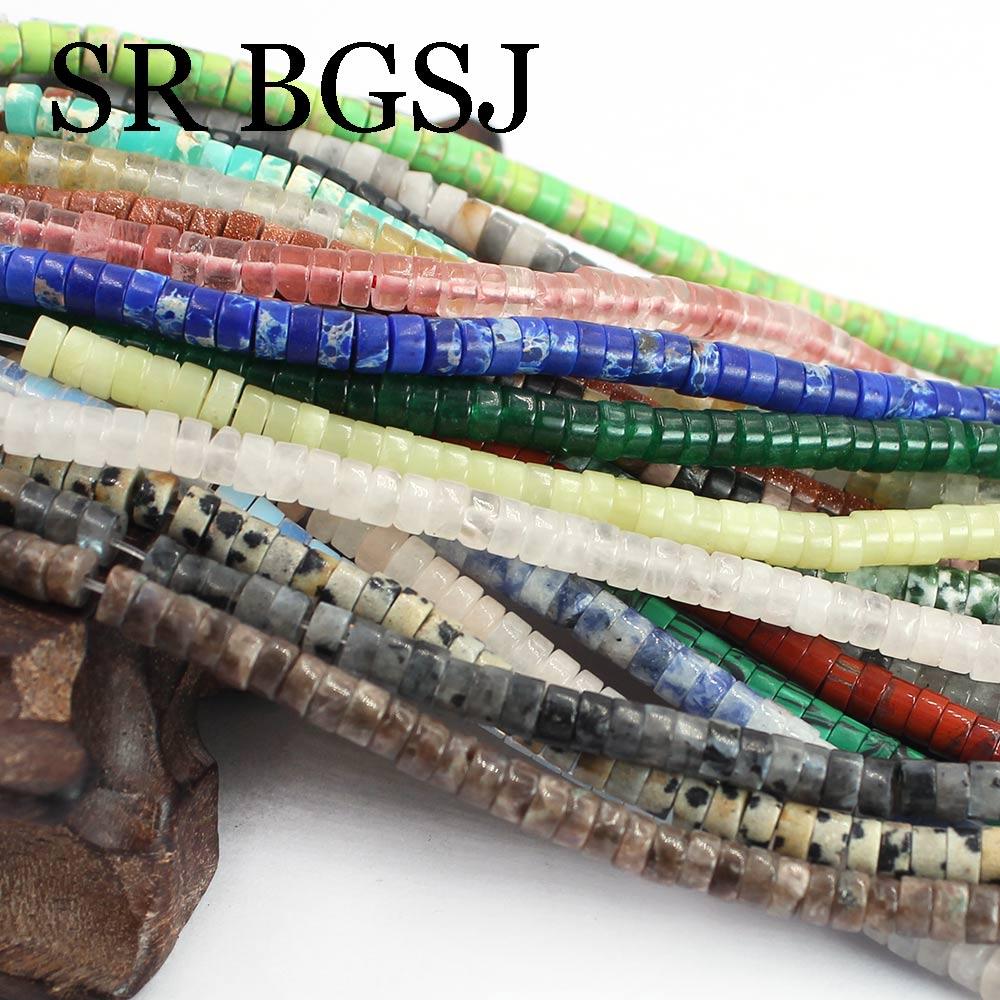 Бесплатная доставка 2x4 мм оптовая продажа ювелирных изделий Diy Keshi Rondelle драгоценные камни камень разделитель Бусины Strand 15