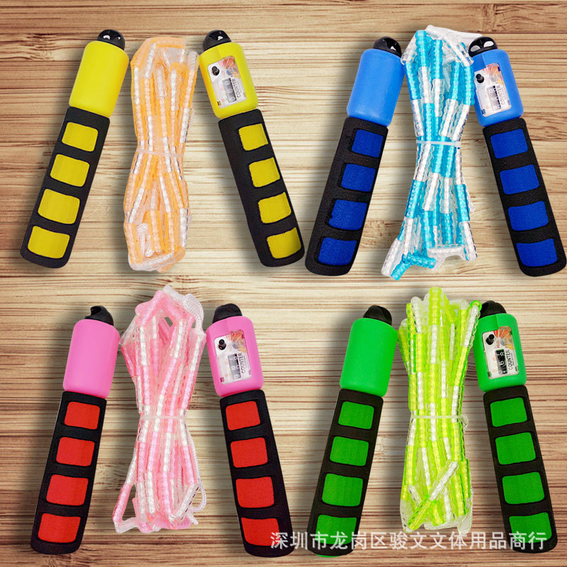 Bamboo Joint Jump Rope Adult Beads Fitness Racing The Academic Test For The Junior High School Students Only Young STUDENT'S Spe