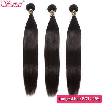 Satai Straight Hair Bundles With Closure Remy Human Hair 3 Bundles With Closure Brazilian Hair Weave Bundles 30 inch Bundles