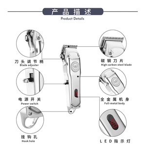 Image 2 - KIKI NEWGAIN NG 106 NG 107 all metal Rechargeable hair clipper with guide comb set 6500 motor and  barber cordless hair trimmer