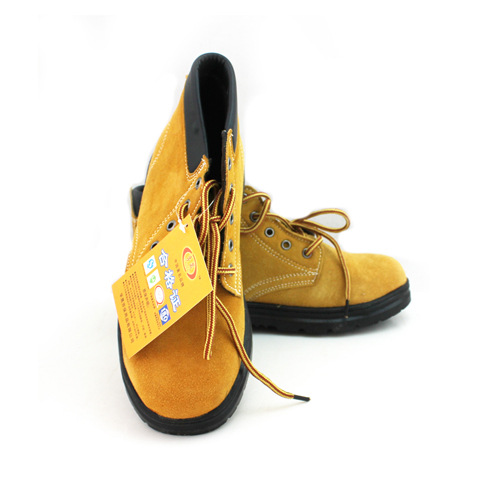 Supply High Density [fu Sheng] Steel Top Smashing Shoes Workers Rubber Sole Safety Shoes Yellow Suede Shoes