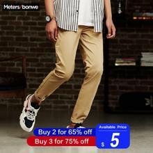 Metersbonwe, мужские повседневные брюки, новые осенние повседневные брюки, прямые брюки, модные смарт-брюки, мужские Брендовые брюки высокого качества