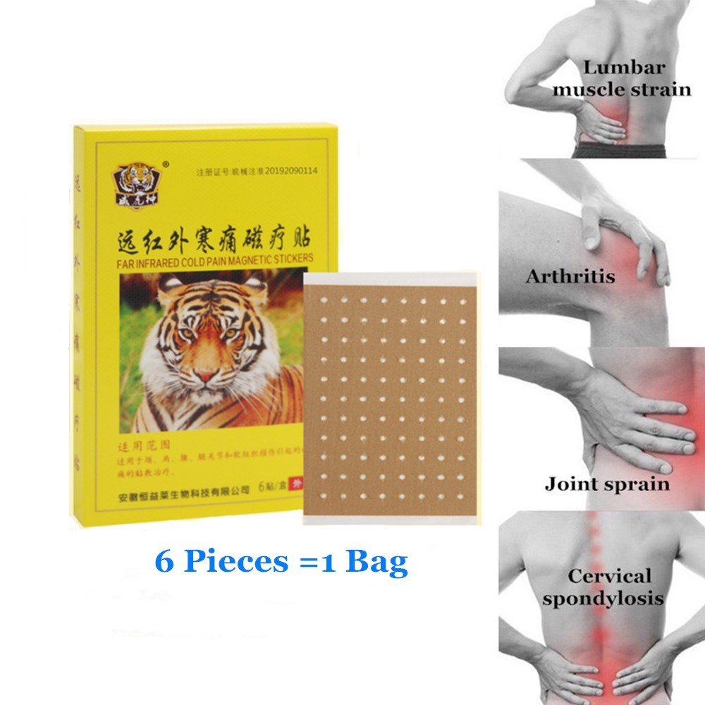 72Pieces/12Boxes Four Types Medical Plasters Yellow Tiger Plaster  Chinese Medicine Pain Relieving Plaster Relieve Joint Pain