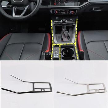 Car Inner Middle Handbrake Shift Stall Paddles Cup Switch Frame Lamp Trim Moulding Hoods 1pcs For AUDI Q3 (F3)2018 2019 2020
