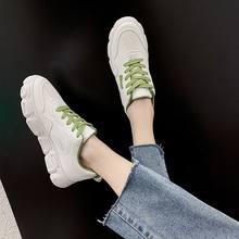 Женская обувь новинка Весенняя уличная спортивная для стрельбы