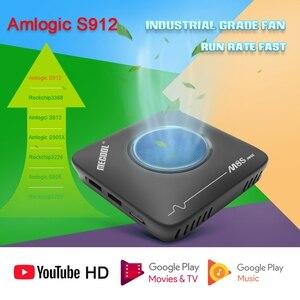 Image 2 - Mecool 3GB 32GB تي في بوكس أندرويد الذكية TVbox Amlogic S912 2.4G 5G واي فاي بلوتوث مروحة مجموعة صندوق فوقي 4K تدفق M8S ماكس مشغل الوسائط
