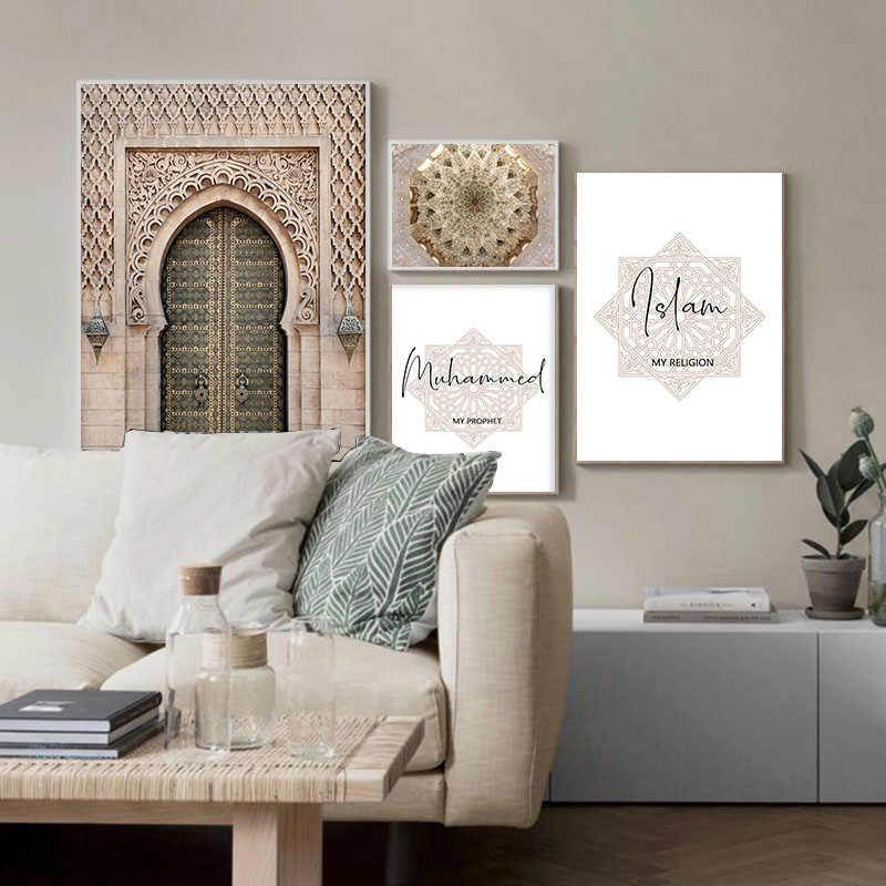 العمارة الإسلامية المشارك الحمراء حسن مسجد جدار الفن قماش طباعة الله محمد لوحة فنيّة ديكور المنزل الحديث