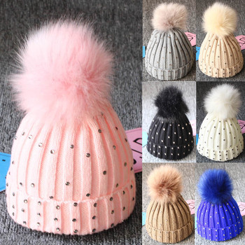Baby hat Autumn And Winter Woven Wool Diamond Edging Hats Keep Warm Hiarball Fur Ball Cap Children Baby Hat men and women children s woolen hats knitted thickened baby beanie new fake fur ball removable leisure outdoors warm winter cap