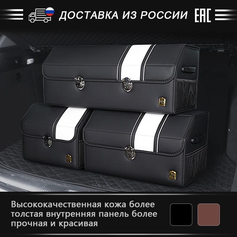 PU deri araba gövde saklama kutusu büyük orta küçük araba araç kutusu çanta kolu havasız ortam kabini yüksek kaliteli kalın kontrplak saklama kutusu çanta