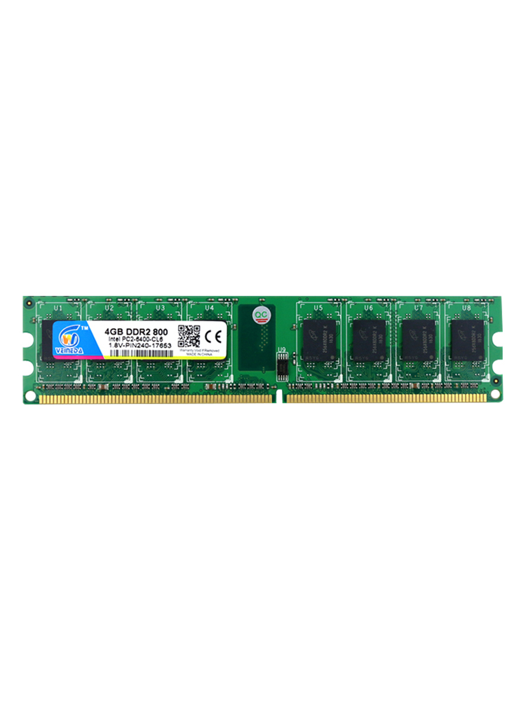 2GB Memory for Intel D975XBX2 Motherboard DDR2 PC2-6400 800MHz DIMM Non-ECC RAM Upgrade PARTS-QUICK Brand