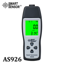 Dreh Geschwindigkeit Meter Digitale laser photo Tachometer Tacho photoelektrische Drehzahlmesser 100 ~ 30000 RPM tester für Auto motor