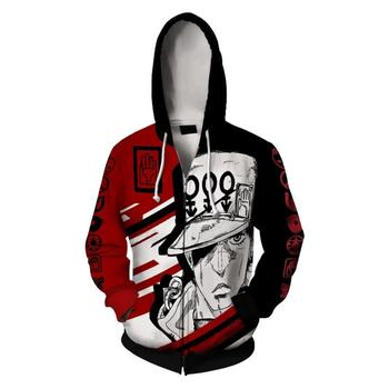 JoJo's Bizarre Adventure Kujo Jotaro Hoodie GUIDO MISTA Print Zip Up Sweatshirt Fall Winter Clothes Jacket Men Women Cardigan