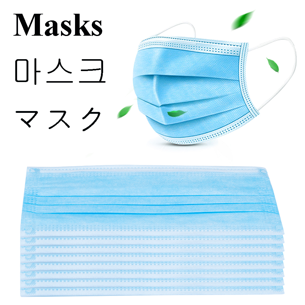 60 Pcs High Quality Face Masks Ear Loops Disposable Non-Woven White Blue Daily Care Masks Dust Safety Mask 마스크 マスク
