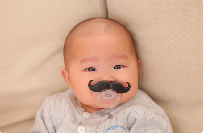 Funny Baby Pacifier | Moon Discount