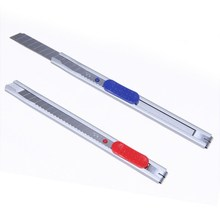 DELI E 2053 Cutter Box Paper Cutter 2PCS Pack School supplie