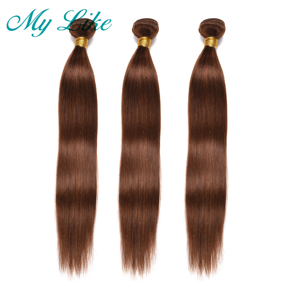 My Like Pre-colored Brazilian Hair Weave Bundles #4 Light Brown Straight Human Hair Bundles Non-remy Hair Extension 3 Bundles