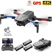 2021 nowy F9 GPS Drone 4K podwójna kamera HD profesjonalna fotografia lotnicza bezszczotkowy silnik składany Quadcopter RC Distance1200M tanie tanio XINGYUCHUANQI CN (pochodzenie) 3000M 4K UHD Mode1 Mode2 4 kanały 12 + y 18 + Oryginalne pudełko na baterie Instrukcja obsługi